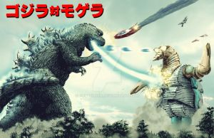 Godzilla vs Mogera vintage by Fourgreen