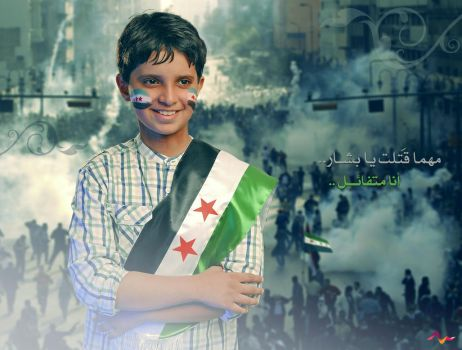 Freedom Syria by MUSEF