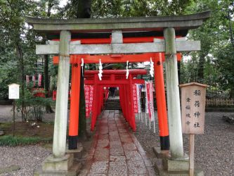 Gate to the mythological age   [ my japan #2] by ZION227