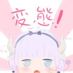 Kanna Saw What You Posted! by idyllicisabel