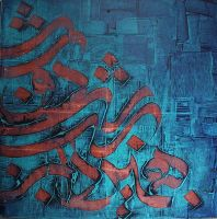 Typo painting16 by saadatmand
