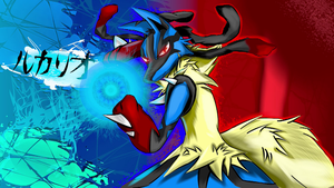 Mega Lucario w/background (Forza 5 symbol art) by Cameron7954