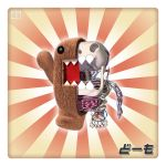 Domo  Anatomy Rising Sun by freeny