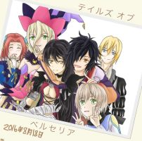 Tales of Berseria by SpadaBelforma
