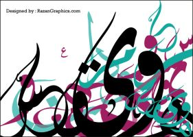 arabic calligraphy 1 by razangraphics