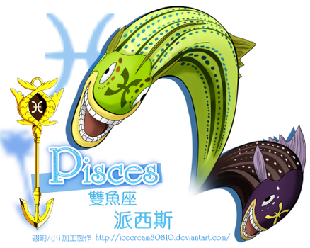 Pisces,fairy tail ,official card +key by icecream80810
