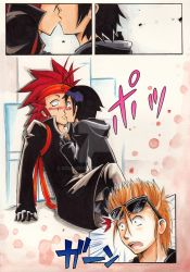 Axel Xion Kiss by Soud-chan