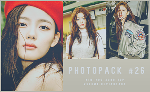 #26 PHOTOPACK-Kim Yoo Jung by vul3m3