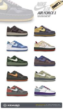 NIKE AF1 ICON DOWNLOAD _PART 1 by kidaubis