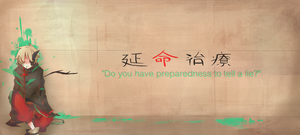 Do you have preparedness to tell a lie? by fourseasons001