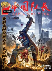 Captain China Volume 4 cover by cwmodels