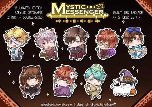 [INTERNATIONAL PO] Mystic Messenger Keychains Set by ellenic