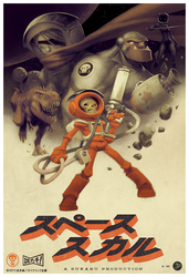 Spaceskull Japanese Poster by JakeParker