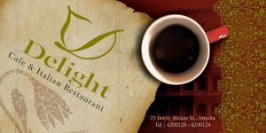 Delight magazine Adv. by ramywafaa