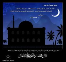 .. Ramadan Kareem .. by KhAlEd46