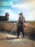 Kirito the Beater by Alex-Redfield