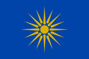 Flag Macedonia (Aegean) by YamaLama1986