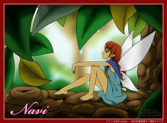 Navi 'Waiting' by Shenhua