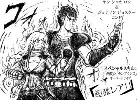 Yang Xiao Long And Jonathan Joestar combination by Jindopon