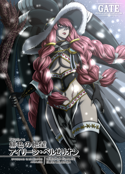 Fairy Tail 483 - Eileen Belserion by Pisces-D-Gate