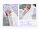 PSD COLORING #16 BY KYUNGWONIEE04 by kyungwoniee04
