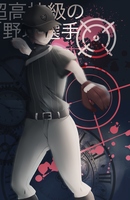 Ultimate Pitcher...Saihara? by NATSUMl