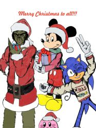 merry christmas card 2 by ultra43