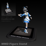 MMD Figure Stand by Trackdancer