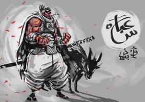 3abbas the arabic Ninja by Pyroow