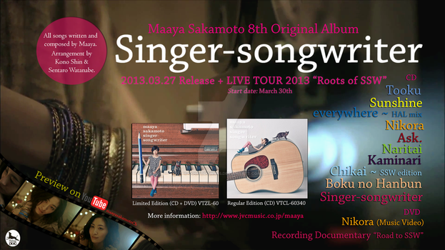 Singer songwriter Information Ad I by countdown65