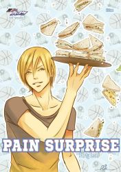 Pain Surprise (Party Loaf) KnB Doujin by Solkeera