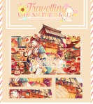 [ Tagwall ] Travelling around the World by Fris-chan