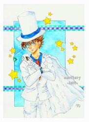 :: Kaito Kid :: Commission by maritery-san