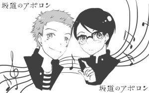 ::Sakamichi no Apollon:: by Suobi-chan