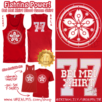 URealms Live T-shirt Design : Fighting Power! by Pandas-R-Us