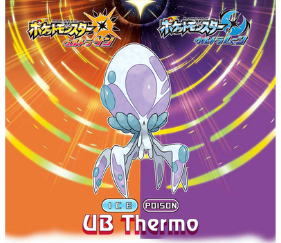 Fakemon - UB Thermo by DevilDman
