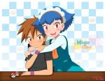 Gary Oak x Miette (Request of Undergrizer) by Andy-chanWantToDraw