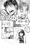 Trunks' Date, ch 7, page 238 by genaminna