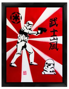Japanese Empire Stormtrooper by byCavalera