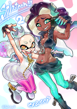 off the hook by IFeltiEyeld