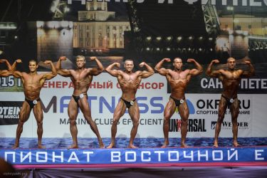 Bodybuilding Cup of Russia 2015 by vishstudio