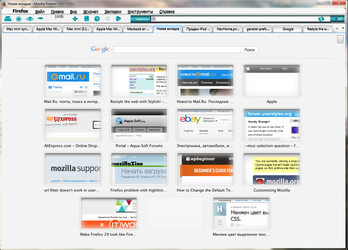 IE5Mac Theme v 1.6.3 (Windows) for FireFox +29 by Iceler