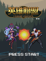 LOL_Pixel Game LOL by chanseven