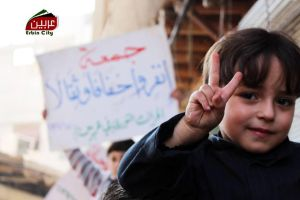 Today 15-08-0002 of Syria Revolution time by promise2smile4ever