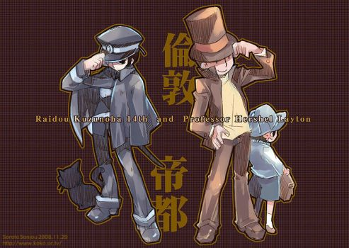 Raidou and layton by sorata-s