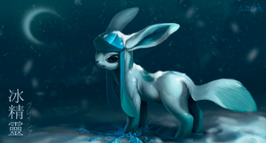 pokemon - Glaceon by LuleMT