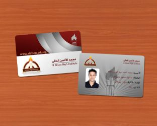 Al ALSON INSTITUTE ID by KarimStudio