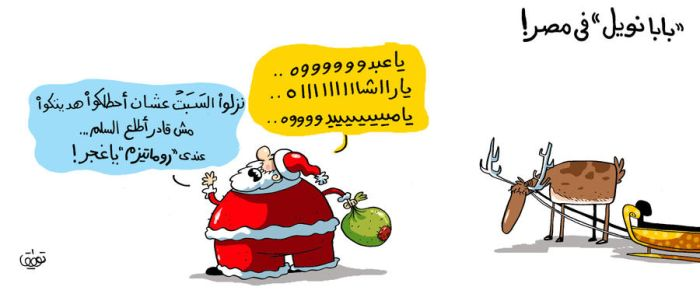 Santa Claus In Egypt by tawfi2