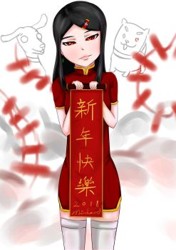 Happy Chinese New Year~ by hankstyle7133