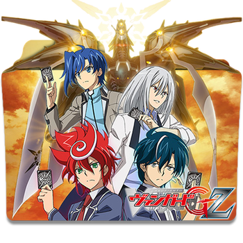Cardfight!! Vanguard GZ v1 by EDSln
